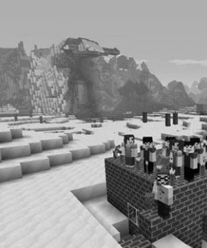 A screenshot of Minecraft