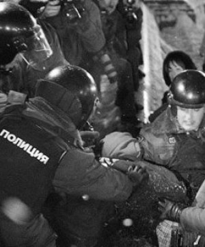 A street riot and an arrest in Russia