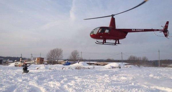 Helicopter searching for missing person